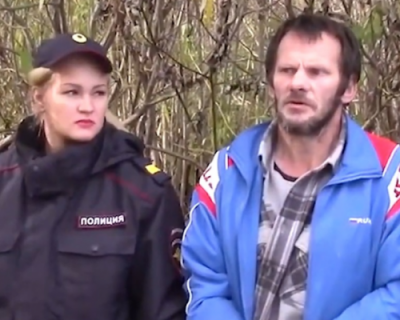 В Архангельской области поймали людоеда (ВИДЕО)