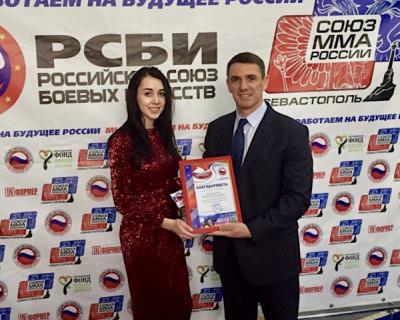 Севастопольский РСБИ поздравляет с Днём тренера