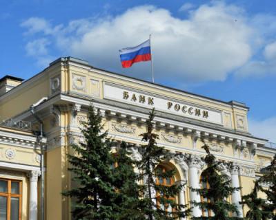 В Севастополе выявлены нелегальные финансовые организации