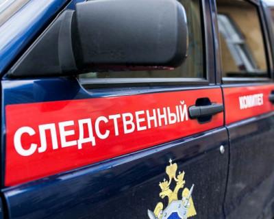 СК возбудил дело об убийстве крымских детей, которое было совершено почти 80 лет тому назад