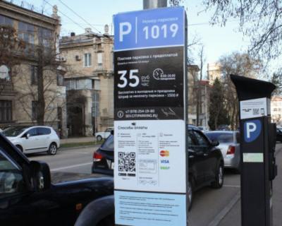 В Севастополе не будут строить парковки