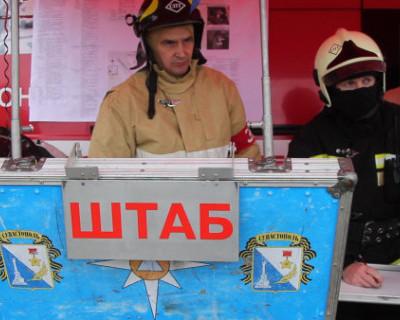 Сотрудники МЧС Севастополя провели учения по ликвидации последствий аварии
