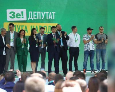 Партию Зеленского сравнивают с «Единой Россией»