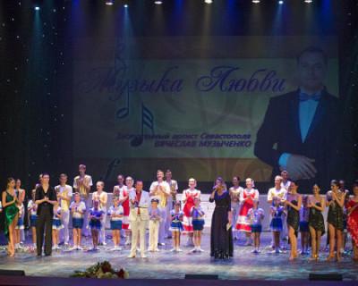 В Севастополе прошел сольный концерт Вячеслава Музыченко