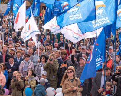 В праздновании Дня народного единства участвуют более 8 тысяч севастопольцев