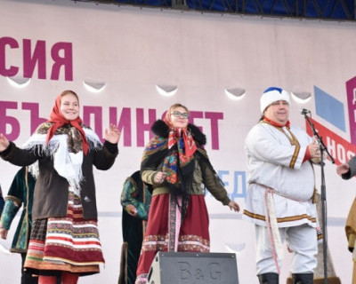 Как в Кремле отмечают День народного единства