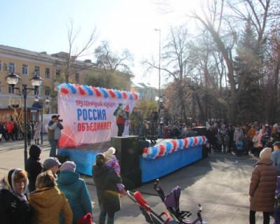 Россияне считают, что народного единства в стране больше нет