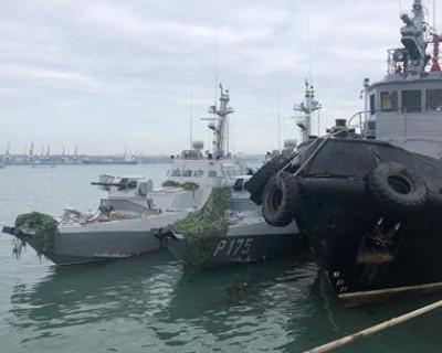 Украина потребовала вернуть военные корабли, которые участвовали в провокации в Керченском проливе