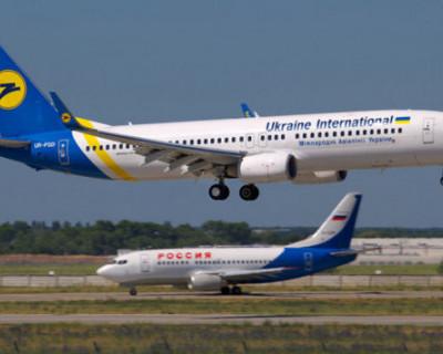 На Украине призвали возобновить авиасообщение с Россией