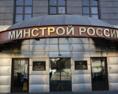 В Минстрое России решается вопрос о легализации самостроев