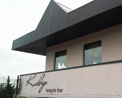 Уникальный Temple Bar «Клевер» в Севастополе (фото)