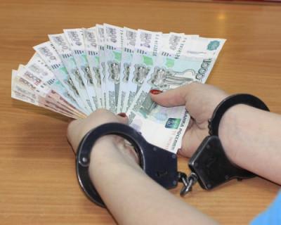 Крымчане пытались дать взятку сотруднику ФСБ