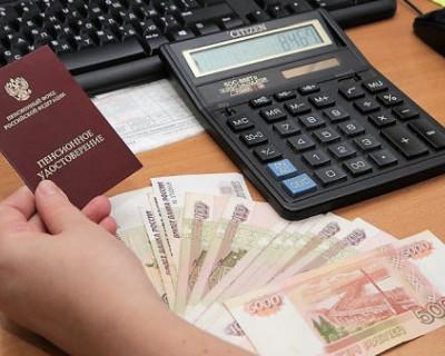 Севастопольские пенсионеры не могут получить пенсию