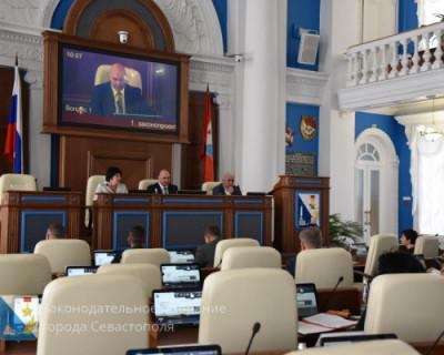 В бюджете Севастополя на трёхлетний период учтены все социально значимые и первоочередные расходы
