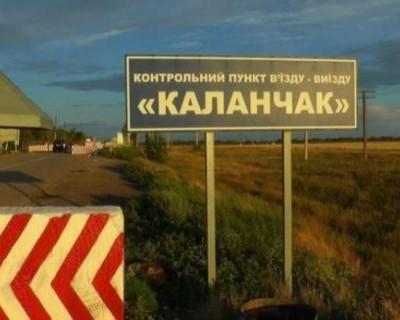 В Херсонской области срочно ремонтируют погранпереход