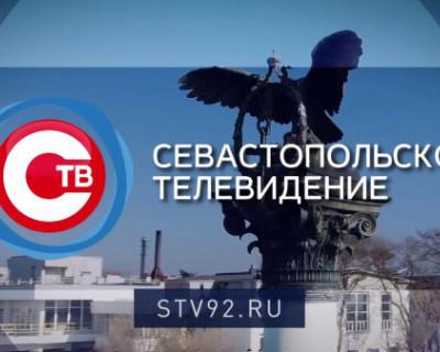 Врио губернатора Севастополя поручил провести аудит государственной телерадиокомпании