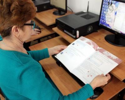 В Севастополе стартует программа профессионального обучения граждан предпенсионного возраста
