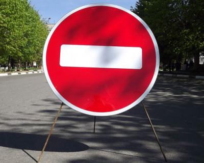 Внимание! Временное ограничение движения транспорта в Севастополе