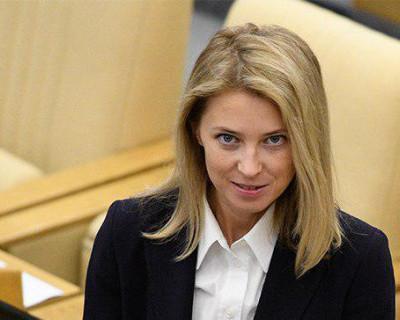 Поклонская потребовала наказать мерзавцев, которые создают сложности в российской армии