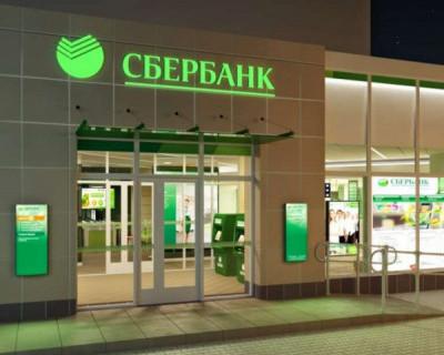 Россияне забирают деньги из Сбербанка