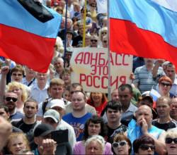 64,3% жителей ЛНР и ДНР видят Донбасс в составе России