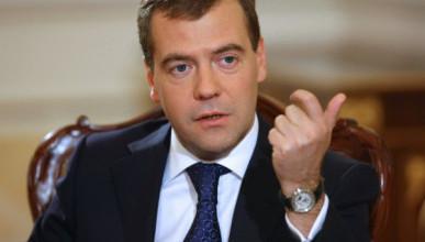 Дмитрий Медведев предложил ввести ответственность за невыполнение нацпроектов