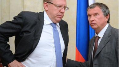 Кудрин против Сечина, но почему сядит полковник ФСБ Черкалин?