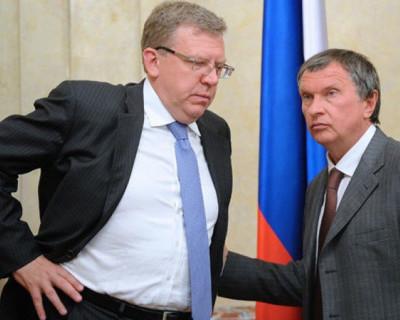 Кудрин против Сечина, но почему сядет полковник ФСБ Черкалин?