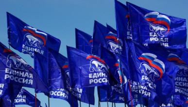 Что стоит за массовым загоном губернаторов в «Единую Россию»