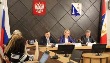 В Севастополе пройдет форум «Мой бизнес - Деловой Севастополь»