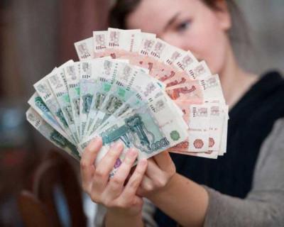 В России не повысят минимальную зарплату бюджетникам