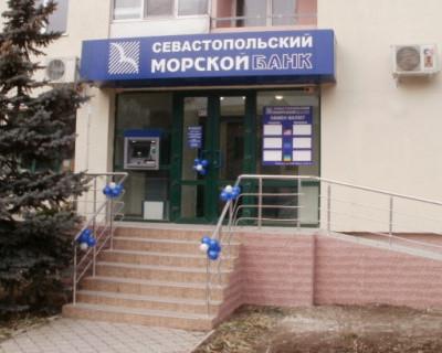 Чистые активы севастопольского банка «Морской» за год упали на 16%