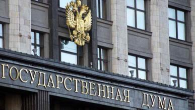 В России разрешили демонстрацию свастики. Но есть условие