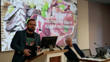 В Севастополе прошел круглый стол по развитию ресторанного бизнеса