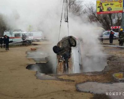 Два человека провалились в яму с кипятком (ФОТО, ВИДЕО)