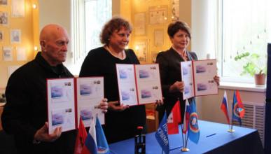 В Севастополе состоялось гашение почтовой марки, приуроченное к 125-летию полярника Ивана Папанина