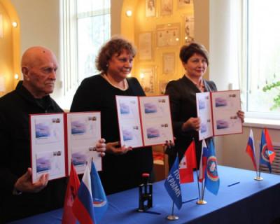 В Севастополе состоялось гашение почтовой марки, посвященной полярнику Ивану Папанину