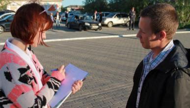 Россияне выступают за сменяемость партии власти