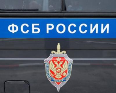 ФСБ России опубликовала видеокадры внешнего и внутреннего состояния украинских судов, переданных Украине (ВИДЕО)