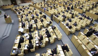 Какая система будет на выборах в Госдуму РФ в 2021 году?
