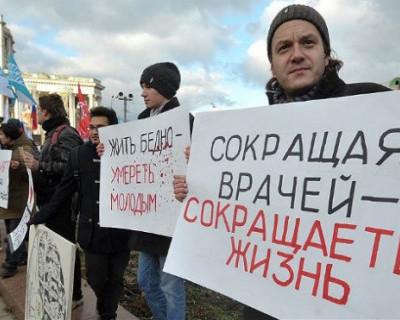Российское здравоохранение, похоже, уже ничего не спасёт