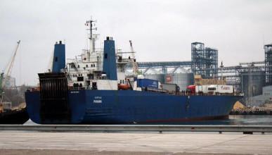 Грузовое паромное сообщение между Крымом и Турцией