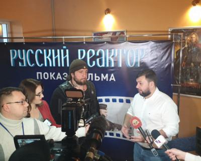 Хирург показал фильм «Русский реактор» в Донецке