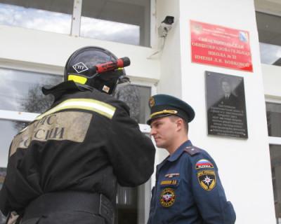 В Севастополе чуть не сгорела школа