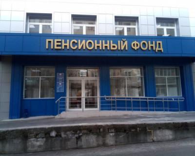 В пенсионном фонде Симферополя появилось видео скандала (ВИДЕО)
