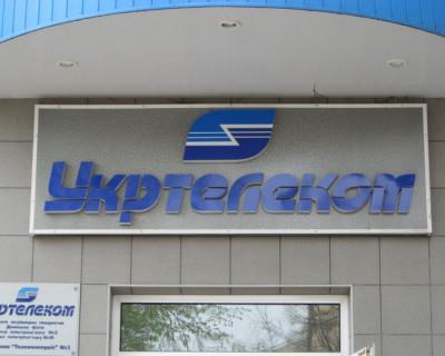 Сергей Шувайников: Компания «Укртелеком» может быть национализирована 11 февраля на очередной сессии Государственного Совета РК