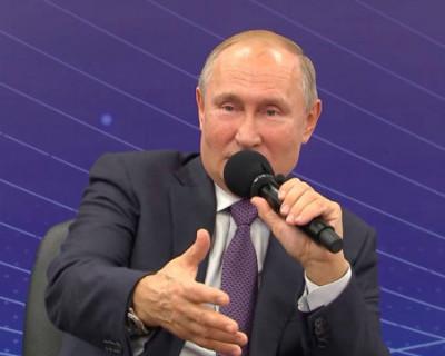 Путин дал совет российским школьникам