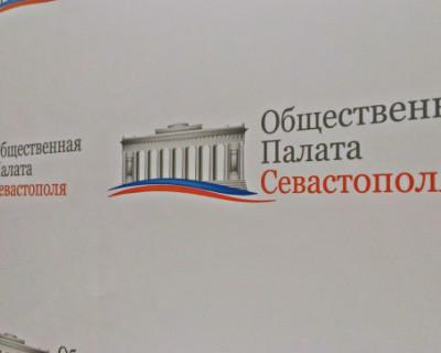 Членов Общественной палаты Севастополя попросили на выход