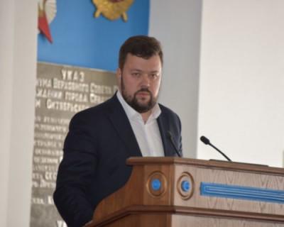 Как чиновники от «молодёжки» Севастополя предлагают развлечься за счёт бюджетных средств