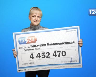 Многодетная мама из Крыма выиграла более 4 миллионов рублей
